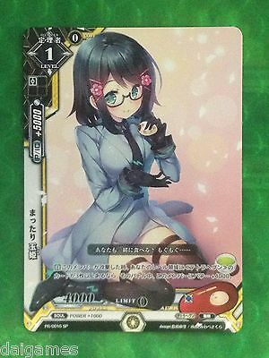 Luck /& Logic Tcg PR//0016 SP FULL ART