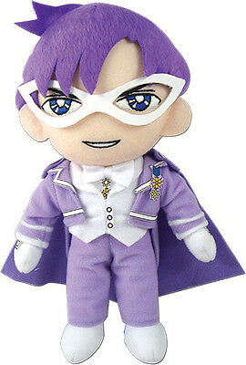"NEW Great Eastern GE-52705 Sailor Moon R - King Endymion 8.5"" Stuffed Plush Doll"