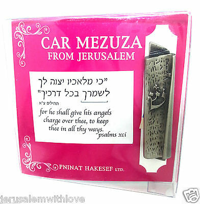 Car Mezuzah Cover Pewter Plated Jewish Blessing Judaica Jerusalem Israel
