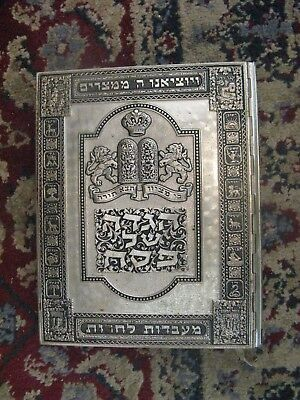 Old Judaica Hebrew Jewish Book---Pirky Avot And Pirush Arab Mizrayim   Year 1932