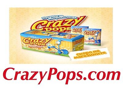 CrazyPops.com  PREMIUM CATCHY POPSICLE BUSINESS .com 4 5 letter Domain Name Sale