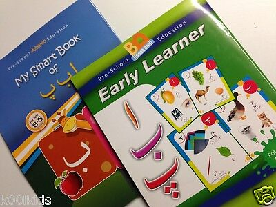 Urdu Book > Learn Urdu Set Of Two Books For Early Years Age 3-5 Years Full Gloss