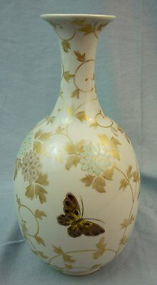 Asian Butterfly Lotus Flower and Gold Vine on White Vase - Signed #16B004
