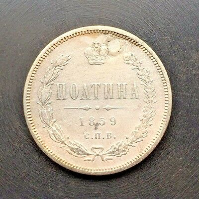 1859 - 50 Kopeks (Poltina) Old Russian SILVER Imperial Coin - Original