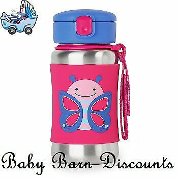 NEW Skip Hop Stainless Steel Straw Bottle - Butterfly from Baby Barn Discounts