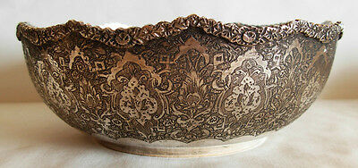 PERSIAN SILVER 84 HAND CHASED BOWL - 297 grams