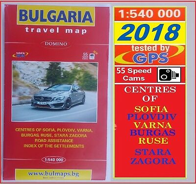 Bulgaria Travel Road Map In English * Latest Edition 2017 * Priority Delivery **