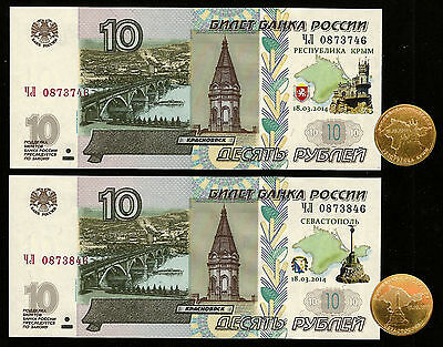 Russia 10 Rubles ! set  2 banknotes & 2 coins commemorative Crimea  2014 - 2015