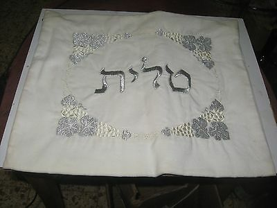 Judaica-Talit and Tefillin bags White