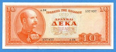 Greece 1955 10 Drachmai King George A' Crisp Note, High Grade (#1306)