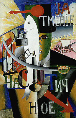 A3 -KAZIMIR MALEVICH ENGLISHMAN - FAMOUS PAINTERS CLASSIC PAINTINGS Posters #4