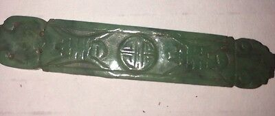 Antique Chinese Characters Craved Jade Piece Amulet Pendant Old