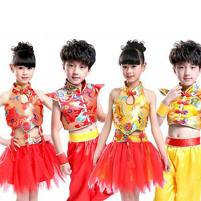 Kids Traditional Chinese Dance Costume Boy Girls National Performing Dance dress