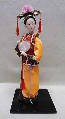 Lovely Vintage Chinese Decorative Collectible Doll w. Ornate Detailed Attire
