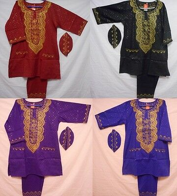 Men's Brocade Pant Suit  African Clothing 3 PCs Dashiki Pant Set Outfit One Size