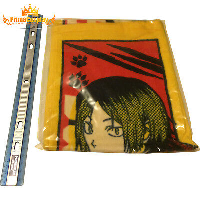 [PrimeCosplay] Haikyuu Kenma Kozume anime cooling towel Nekoma High, USA
