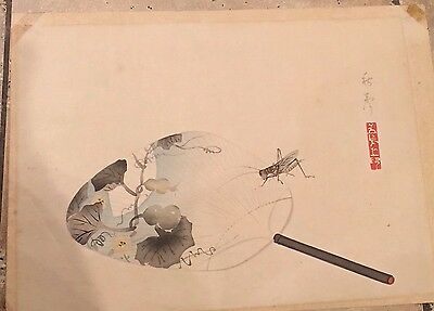 Asian Chinese  Watercolor Painting Cricket & Fan Signed-Red Stamped