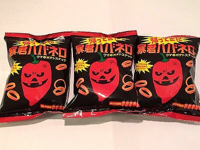 Japanese snack Chips  3 Tyrant Habanero Spicy too hot set Japan!