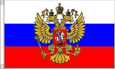 3ft x 2ft (90 x 60cm) Russia Russian Eagle Presidential Polyester Banner Flag