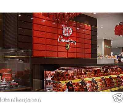 Japanese Kitkat Chocolate Buying Assistance from Nestle Online shop.