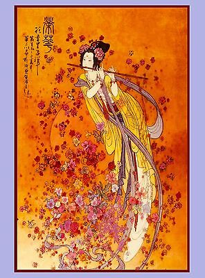 Japan Japanese Geisha playing Flute Asia Asian Travel Art Advertisement Poster