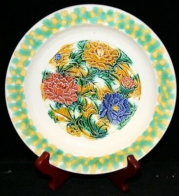 Stunning Tang T'ang Tri Colour Ware Decorative Oriental Chinese Plate Boxed