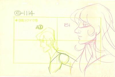 Anime Genga (production drawing) not Cel Last Unicorn 6 pages #31