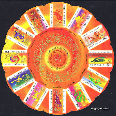 2007 Australia Christmas Island Zodiac Year of the Pig round self adhesive sheet
