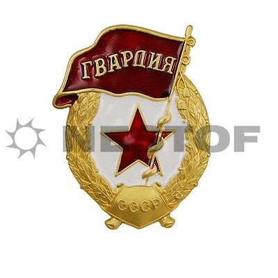 Soviet Red Army Guards Guard Badge Replika Correct War Time Type Free Shipping