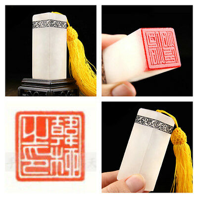 Tailormade Custom Chinese Seal Name Chop Graduation Birthday Memorial Gift NEW