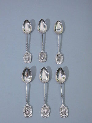 Export Spoons - Antique Demitasse Coffee - China Trade - Asian - Chinese Silver