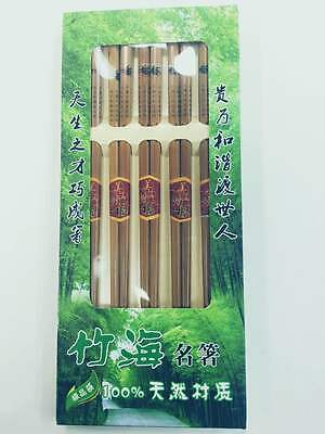 10 Pairs  high quality BAMBOO CHOPSTICKS Wooden Dinner Gift natural healthy竹筷 筷子