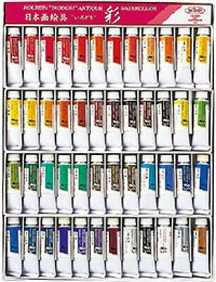 Holbein IRODORI Antique Watercolor 48 Colors set 15ml Tube all colors