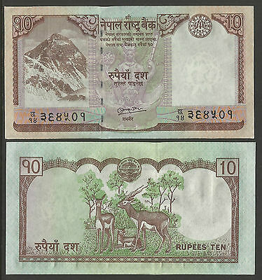 NEPAL Rs 10 MOUNT EVEREST BANKNOTE UNCIRCULATED