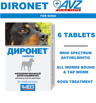 Dironet Dog Worming wide spectrum Wormer,dewormer,for Puppies &Dogs 6 tablet