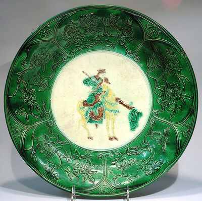 21.958: Japanese Gennai Ware Charger c. 1760 Horse and Rider
