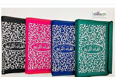 Red Quran Cover / Koran Cover / Ghilaf / Stylish,durable, Nice Arabic Design.