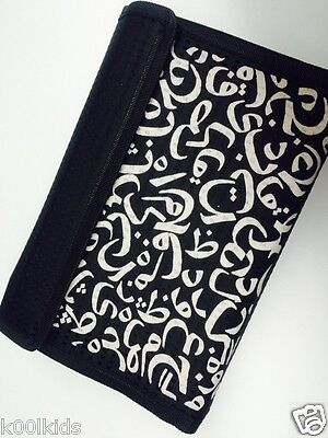 Black Quran Cover / Koran Cover / Quraan Ghilaf / Stylish,durable, Arabic Design