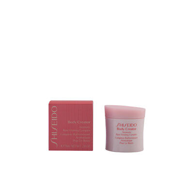 Cosmética Shiseido mujer BODY CREATOR aromatic bust firming complex 75 ml