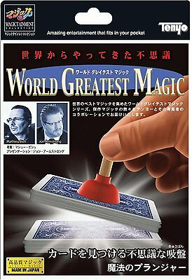 Tenyo Magic Plunger Mahono Plunger Magic Trick New Japan