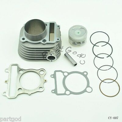 Yamaha YFM 225 Moto-4 YTM 225 Tri-Moto Piston /& Top Gasket Set Kit Standard 70mm