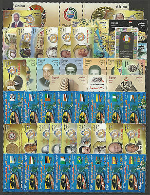 EGYPT STAMP COLLECTION PACKET of 50 DIFFERENT Stamps in Sets MINT NEVER HINGED