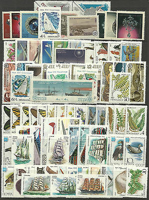 RUSSIA STAMP COLLECTION PACKET of 75 DIFFERENT Stamps in Sets MINT NEVER HINGED