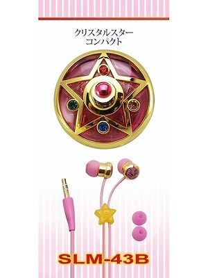 Bandai Sailor Moon 20th Anniversary Compact Case & Earphones ( SLM-43B )