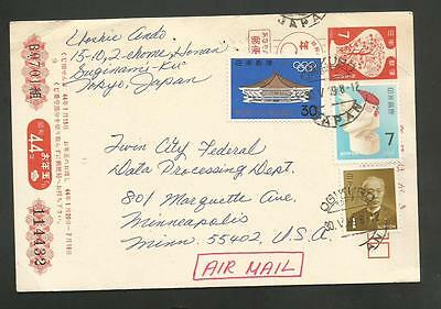 Vintage Postcard From Japan May 30,1969
