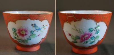 Very Fine Late 1800 Chinese Famille Rose Polychrome Tea Cup Marked on Bottom