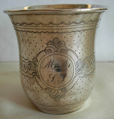 """ANTIQUE 19th CEN. STERLING SILVER ENGRAVED  FRENCH CUP - 44 grams - """"D.ROUSSE"""""""