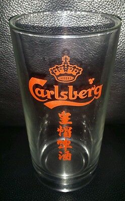 Rare Collectable Carlsberg Beer Glass Brand New Never Used Excellent Condition