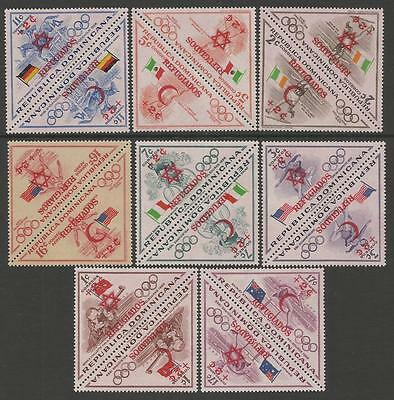 DOMINICAN REP 1956 MELBOURNE OLYMPIC GAMES OPT 1958 JEWISH REFUGEES Set 16v MNH