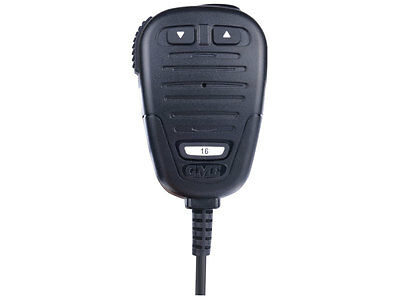 Gme Mc501B Marine Black Microphone With Coil Cable To Suit Gx600 Radio